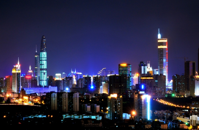 MICCAI 2019 is confirmed for Shenzhen, China