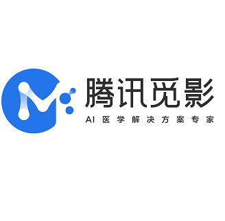 AI medical solutions expert Tencent AIMIS is confirmed as Platinum Sponsor for MICCAI 2019