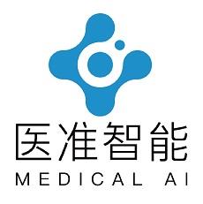 Yizhun Medical AI has confirmed as platinum sponsor